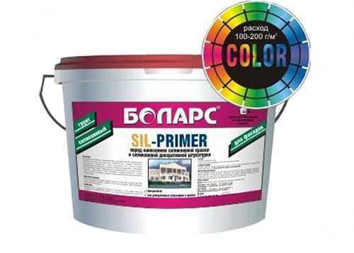 Грунт SIL-PRIMER COLOR 5 кг
