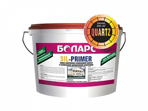 Грунт SIL-PRIMER COLOR 30 кг